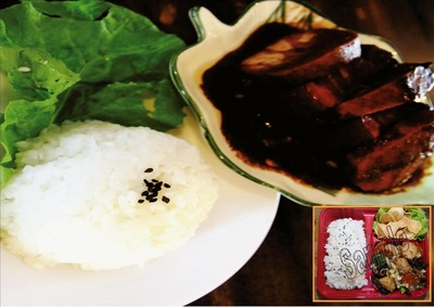 Braised Pork Belly With Yam Rice 芋头扣肉饭 image