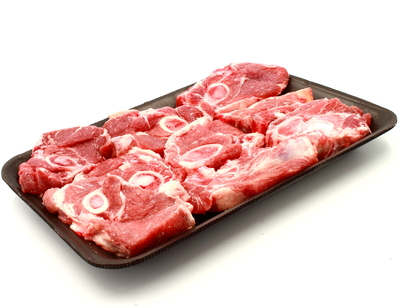 Curry Pieces, Lamb, 1kg pack image