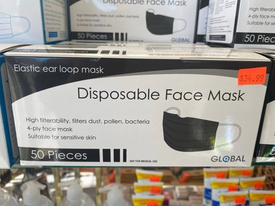 Disposable Face Mask image