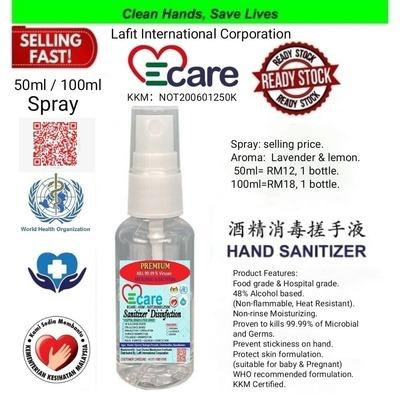 Sanitizer Desinfection Spray 100 ml (BUY 1 FREE 1) image