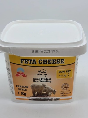 Azan Foods Persian Style Low Fat Feta Cheese 1kg image