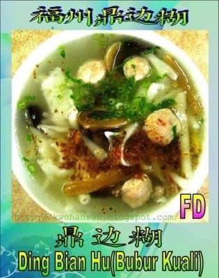 鼎边湖 image