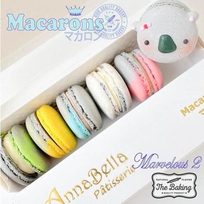 6PCS Macarons in Gift Box (Marvelous 2) image