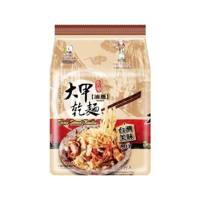 DRIED NOODLE SHALLOT SAUCE image
