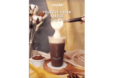 Truffle Cocoa Cheese image