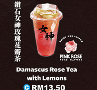 Damascus Rose Tea With Lemon image