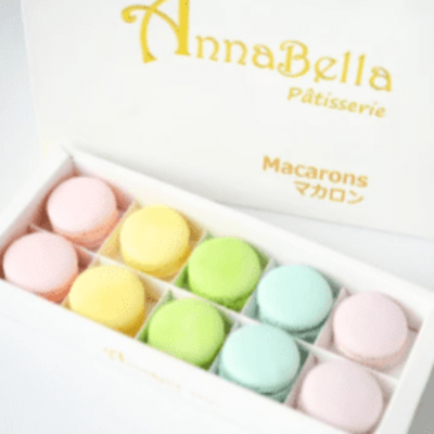 10pcs Classic Macarons (Classic1) in Gift Box and Paper Bag image