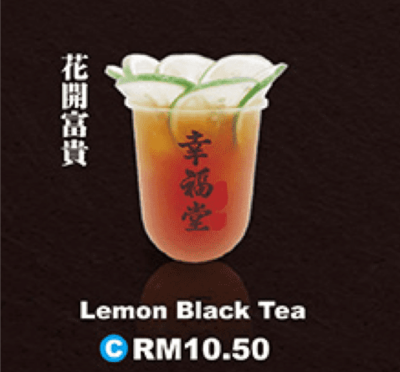 Lemon Black Tea image