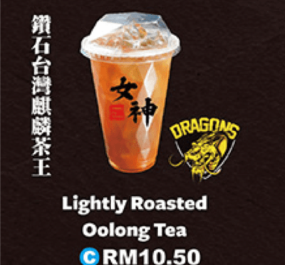 Lightly Roasted Oolong Tea image
