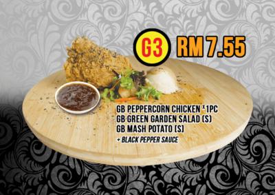 G3 Peppercorn Chicken & Mash Potato image