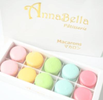 10pcs Classic Macarons (Premium1) in Gift Box and Paper Bag image