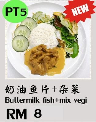 (PT5 NEW) Buttermilk Fish + Mix Vegi image