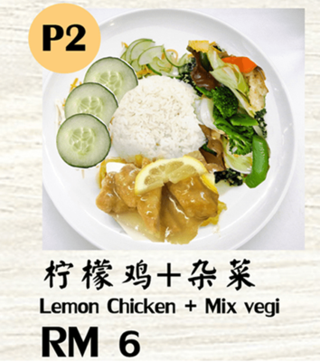 (P2) Lemon Chicken + Mix Vege image