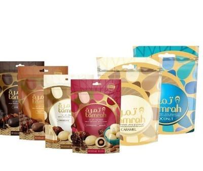 Tamrah Everyday [Coconut & Cramel Chocolate 500 Grams + assorted 400 Grams,6 Piece] image