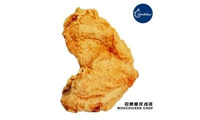 Woochicken Chop image