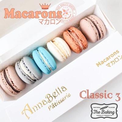 6PCS Macarons in Gift Box (Classic 3) image