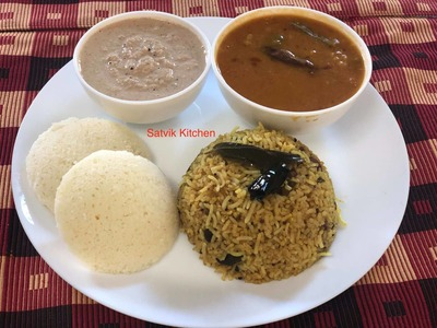 Tamarind Rice 500ml image