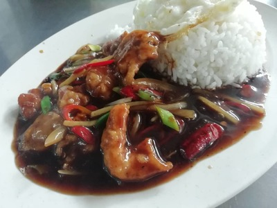 姜丝鸡肉饭 image