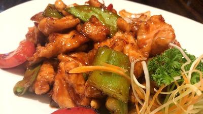 Kung Bao Chicken image
