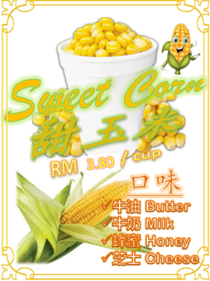 Flavour Butter 牛油 image