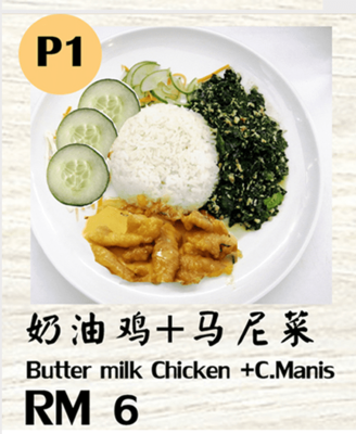 (P1) Butter Milk Chicken + C.Manis image