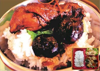Mushroom Chicken Rice 香菇鸡肉蒸饭 image