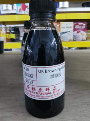 UK Browning Gravy 200gm image