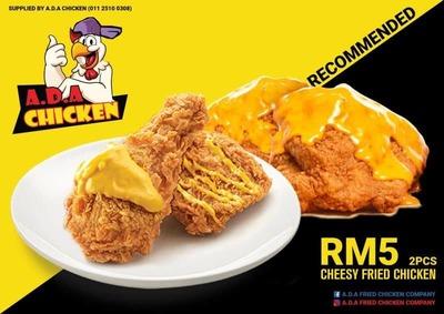 Cheesy Fried Chicken image