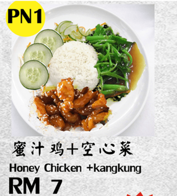 (PN1) Honey Chicken + Kangkung image