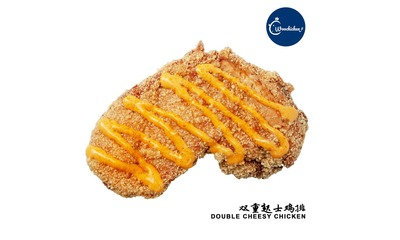 Double Cheesy Chicken image