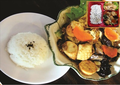 Japanese Taufu Rice 日式豆腐香菇饭 image