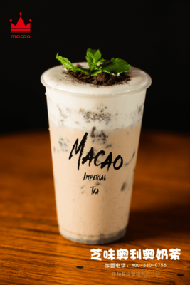 Cheese Oreo Cookie Milk Tea image