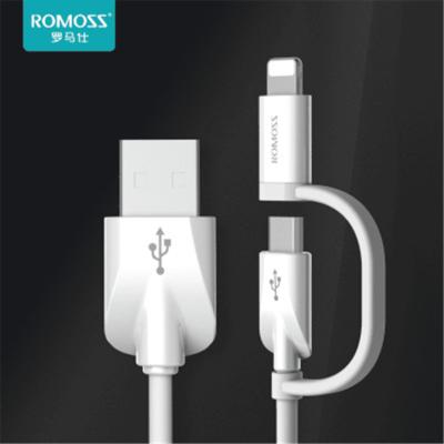 Romoss CB05 Micro USB image