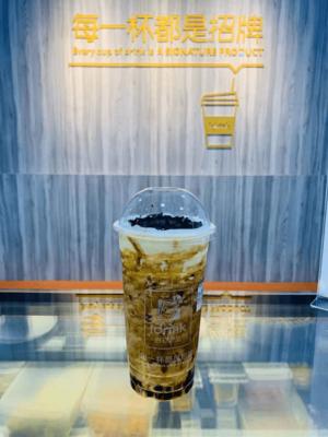 Oreo Brown Sugar Pearl Milk Tea image