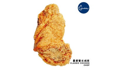 Classic Chicken Chop image