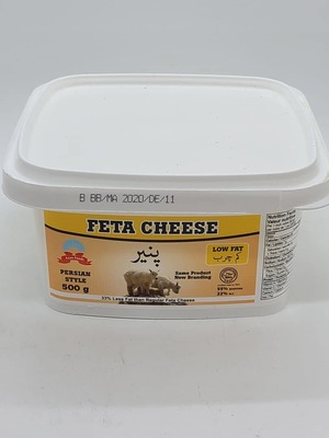 Azan Foods Persian Style Low Fat Feta Cheese 500g image