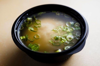 Miso Cup image
