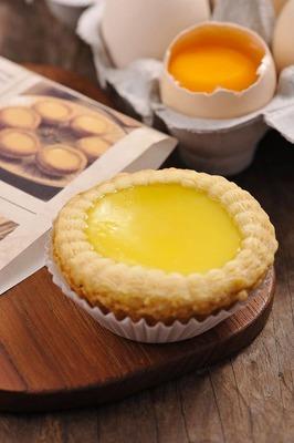 Nam Heong Egg Tart ( 1 PC ) image