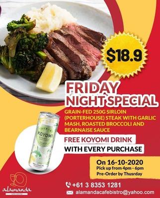 Grain-fed 250g Sirloin Steak (porterhouse) image