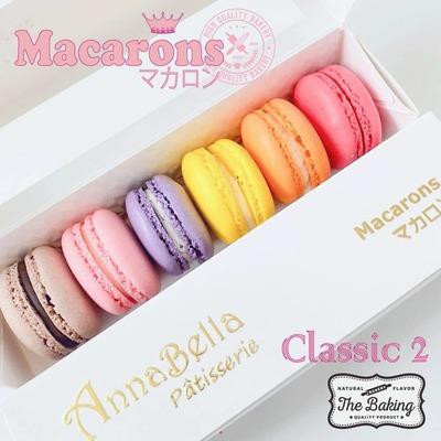 6PCS Macarons in Gift Box (Classic 2) image