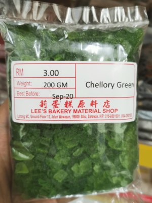 Chellory Green 200gm image