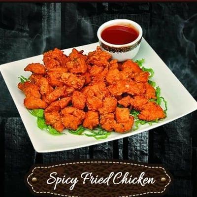 Fried Chicken balls (Spicy) image
