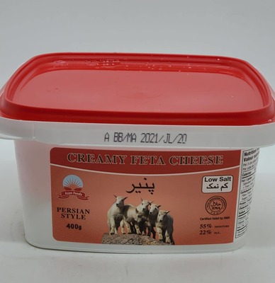 Azan Foods Persian Style Low Salt Creamy Feta Cheese 1kg image