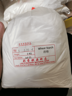 Wheat Starch 1kg image
