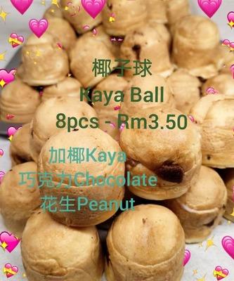 Kaya 8 PCS image