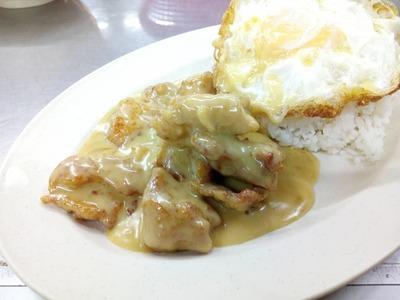 奶油鸡肉饭 image