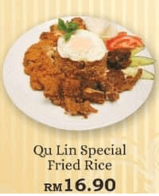 Qu Lin Special Fried Rice image