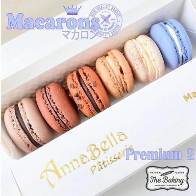 6PCS Macarons in Gift Box (Premium 2) image