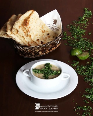 Barley Soup (Soup - E - Jo) image