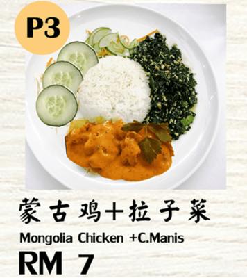 (P3) Mongolia Chicken + C.Manis image
